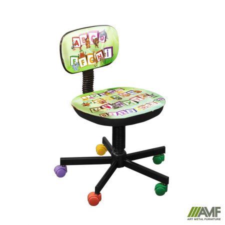 Кресло детское Бамбо дизайн АВС